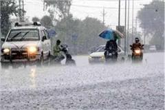 heavy rains in madhya pradesh once again alert