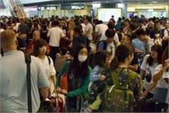 typhoon stranded 17 000 at tokyo airport