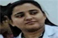 junior doctor commits suicide