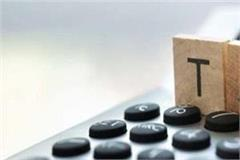 hotel will no longer be taxed on 1000 rs room