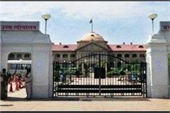 high court order for teachers take non academic work from