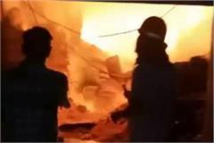 fire broke out in hoshiarpur s residential area in the morning