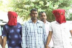 interstate gangsters arrested in haryana