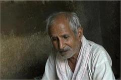 elderly said on closure of old pension sir i am alive to restore my pension