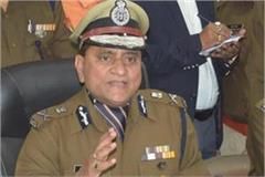 order of up dgp