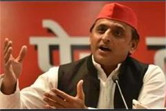 akhilesh targeted yogi government said health services