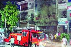 huge fire caused by short circuit in showroom burning lakhs of goods