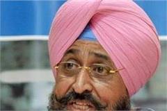 partap singh bajwa speak against badal