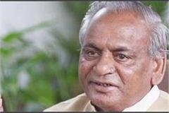 kalyan singh says the demolition of babri masjid is not a conspiracy