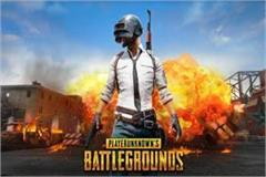 seeking ban on pubg game through filed petition in hc