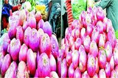 people prices onions ations  rates in ration depots