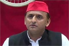 akhilesh says modi government is taking economy into trough