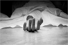 father in law commits suicide 2 months ago police protection