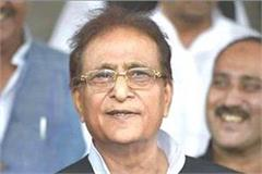 azam khan gets relief from the difficulties the high court stayed 29 cases