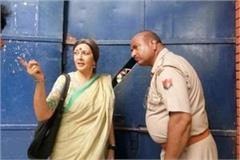 brinda karat meets a student in jail