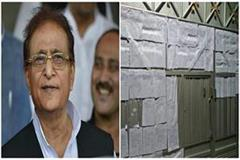 dozens of court notice at the gate of azam khan house