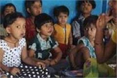 selfie taken with children will now open the secret of anganwadi