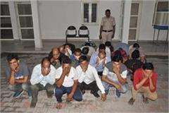 22 people caught while gambling recovered 18 thousand rupees from the accused