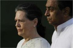 kamal nath cabinet will be reshuffled this minister will farewell