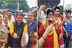 bjp s ghantanad movement today