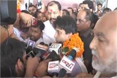 jyotiraditya reached gwalior said pcc chief command decision approved