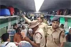 mathura information about bus in bhopal shatabdi