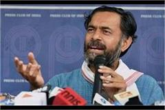 yogendra yadav said haryana ranks first in unemployment