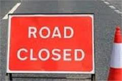 this road will be closed for movement of vehicles