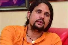 yoga guru anand giri acquitted