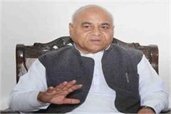 minister govind honeytrap racket going behest bjp leader