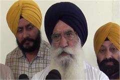 sukhbir mandi s big statement said  bjp broke coalition in arrogance