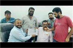 harbhagwan s lottery worth rs 1 5 crore