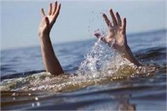 b com student went to bathe in the canal drowning caused painful death
