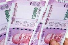 rupees blown from retired army s account