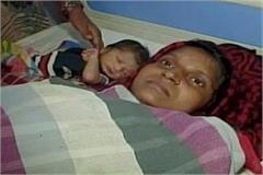 wife gives birth to daughter husband leaves
