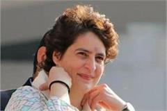 priyanka gandhi will not campaign in the by election