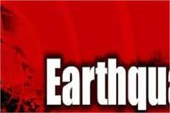 earth quake in jalandhar