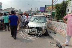 road accident 2 killed