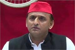 case of akhilesh s name being uprooted and thrown away