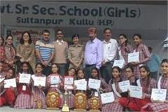 cultural competition became the all over winner