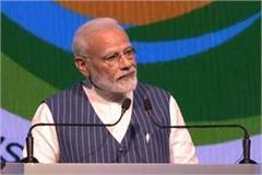 pm modi will address cop 14 today