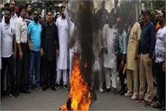 valmiki community protest in jalandhar