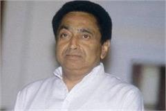 orders of cm kamal nath collector helped farmer patwari suspended