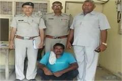 immigration fraud accused arrested in palwal