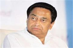 after 50 thousand farmers loans 2 lakh forgiven kamal nath