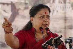 vasundhra raje scindia attacks on congress