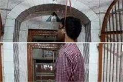 up businessman hanged in shiv temple bell death