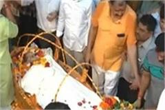 sharada devi merged panchatattva son gave fire big leaders last journey