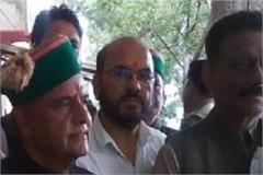 congress candidate ganguram ram musafir from pachad