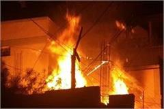 building fire indore seven people including two children scorched